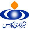 fars-logo