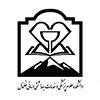 khalkhal