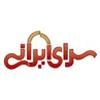saraye-irani-logo
